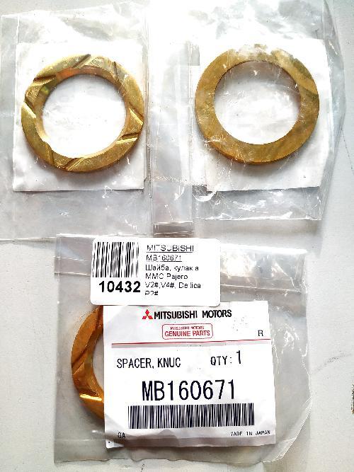 MB160671