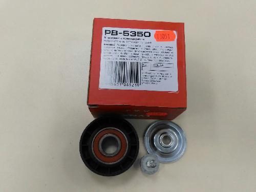 PB5350