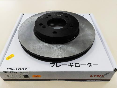 BN1037