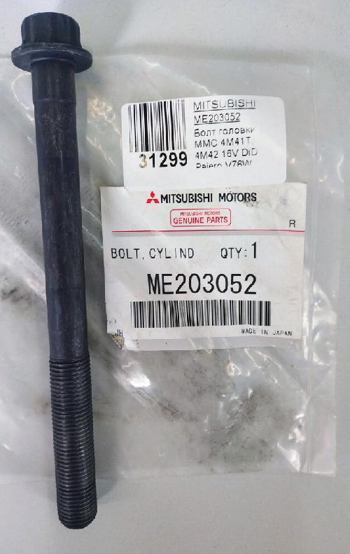 ME203052