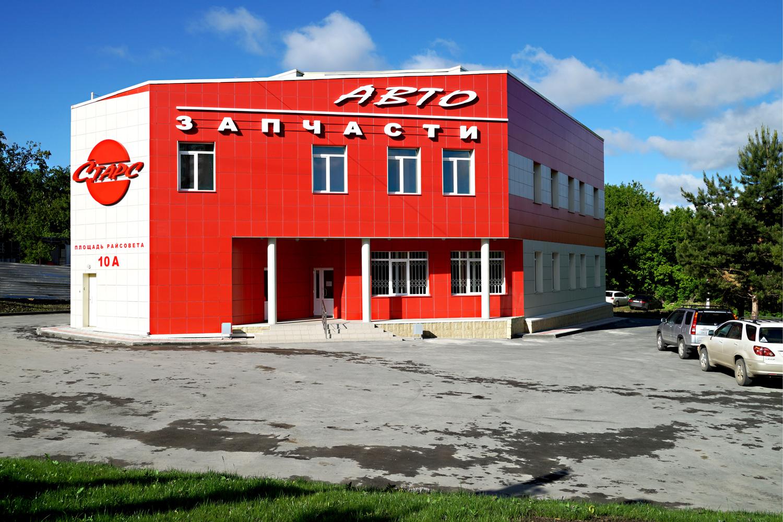 Магазин Старс по ул. площадь Райсовета 10а